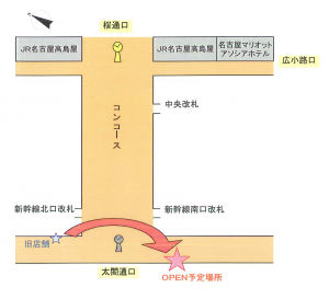 名古屋地図3