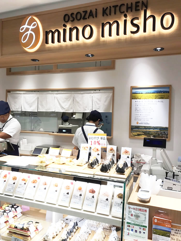 OSOZAi KiTCHEN  mino misho マーサ21店